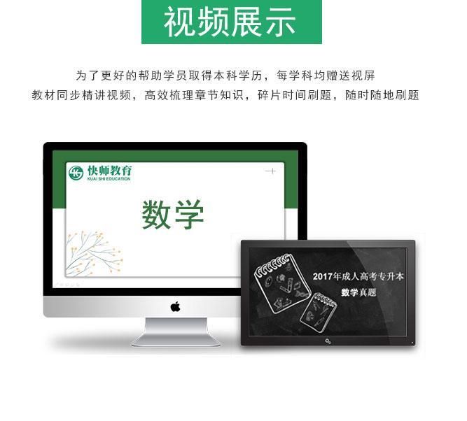 2012安徽成人高考答案_数学(文)_快师教育
